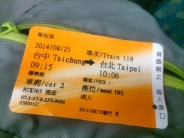 C360_2014-08-23-09-58-53-820