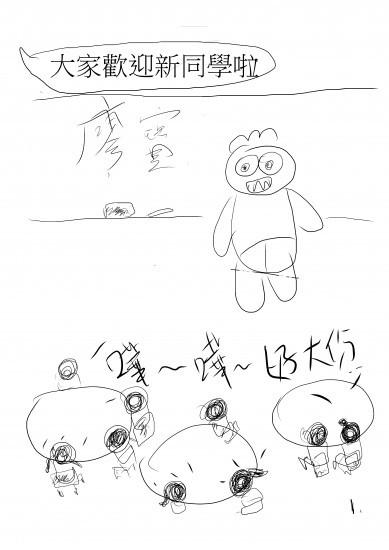 力王懷仔01