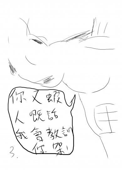 力王懷仔02
