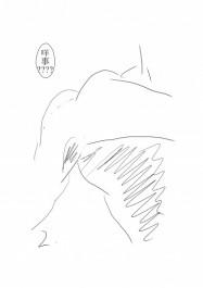 力王武則化02