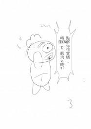 力王武則化03