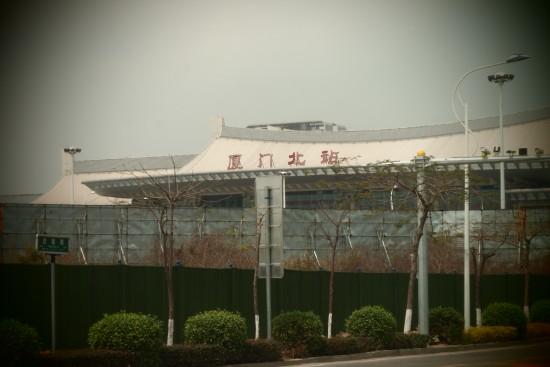廈門北高鐵站